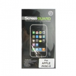 SCREEN GUARD